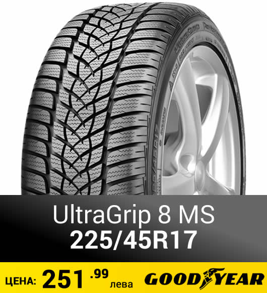 GOODYEAR UltraGrip 8 PERFORMANCE MS 225/45R17 91H